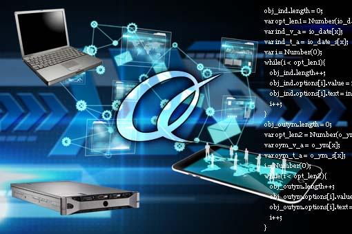 予約システム・業務システムの開発と ASP での運用 データーリンクス株式会社